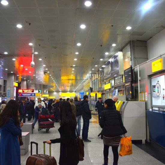 Airport Almaty
