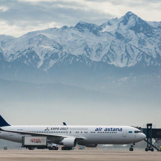 Air Astana - Almaty Airport