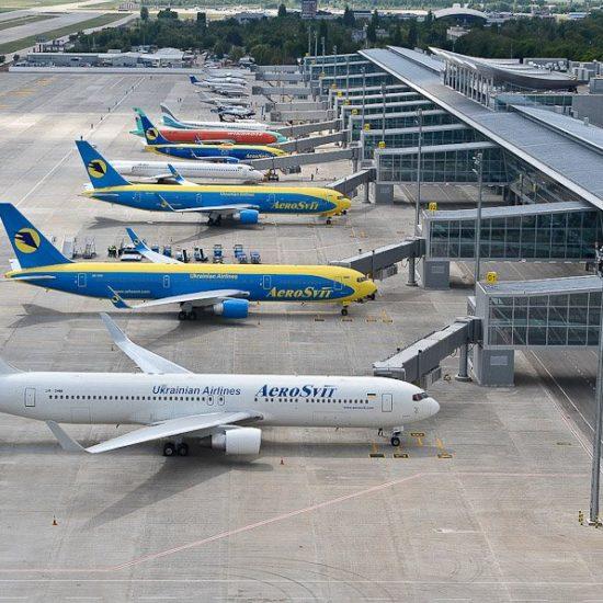 Aircraft on Kiev Airport