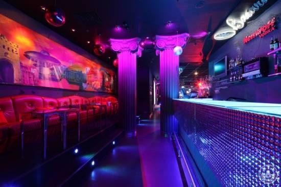 Arena City Bar