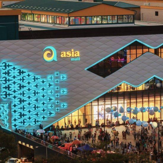 Asia Mall Bishkek