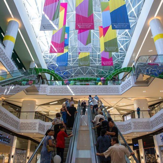 Asia Mall Escalators