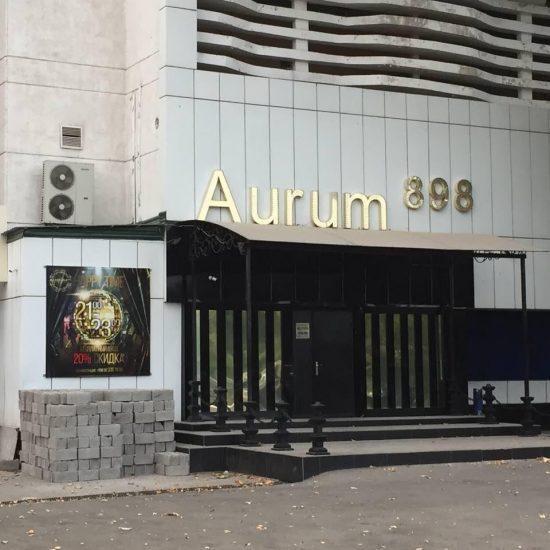 Aurum 898 Bar front