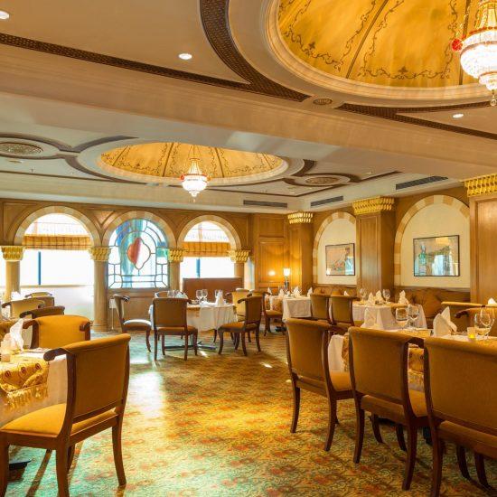 Bosphorus Restaurant