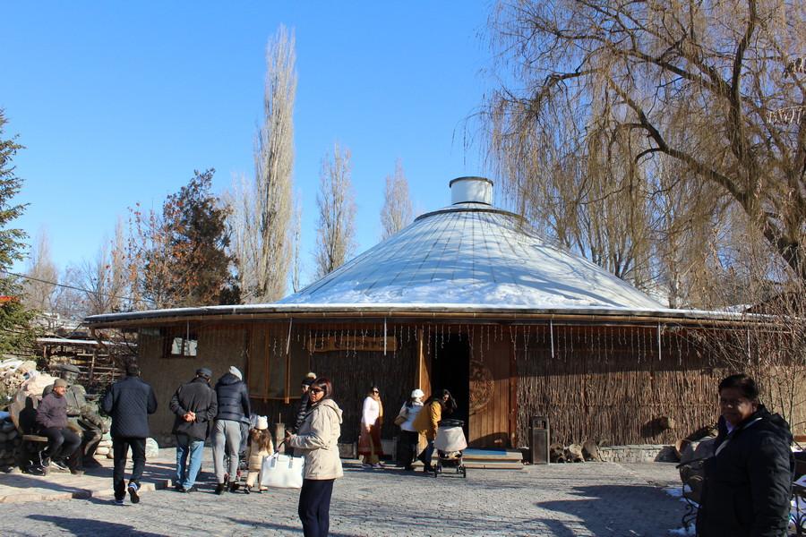Ethno-Complex Supara