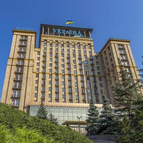 Hotel Ukraine - Hotel Ukraine