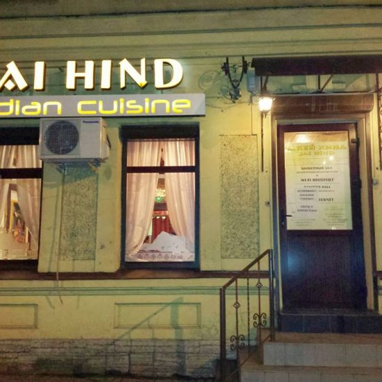 Jai Hind Indian Restaurant front View