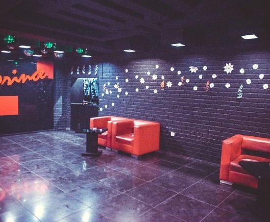 Prince Club Dance Area