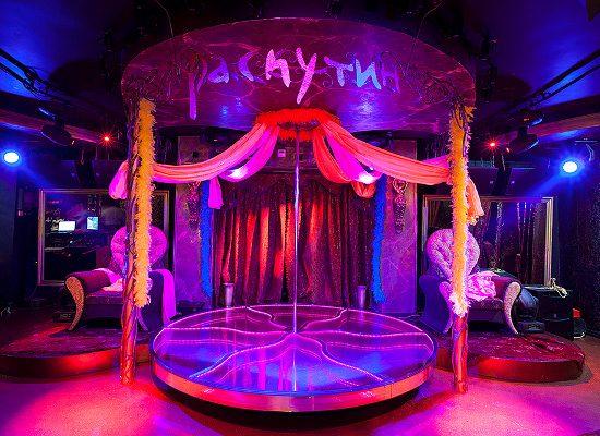 Rasputin Club