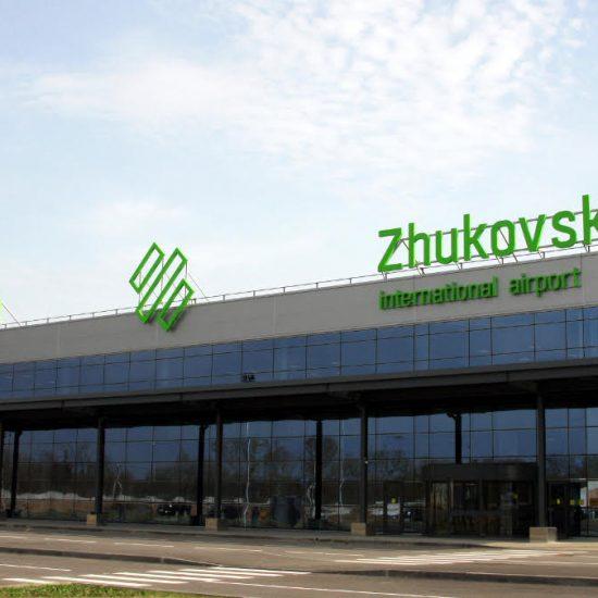 Zhukovsky International Airport