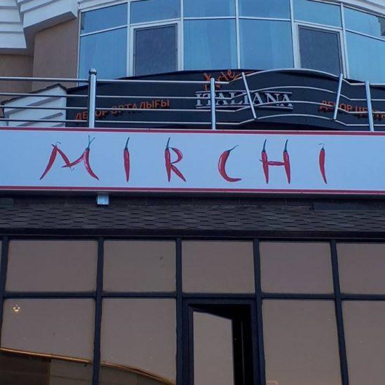 Mirchi Restaurant Almaty
