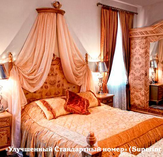Ichan Qala Hotel - Superior Room