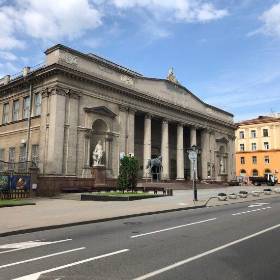 Belarusian National Arts Museum