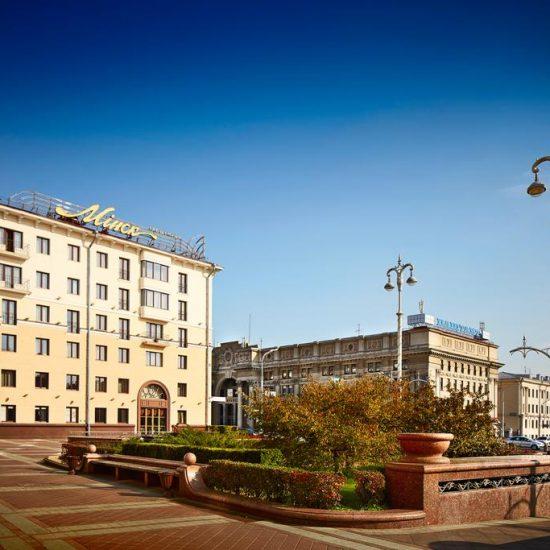 Minsk Hotel