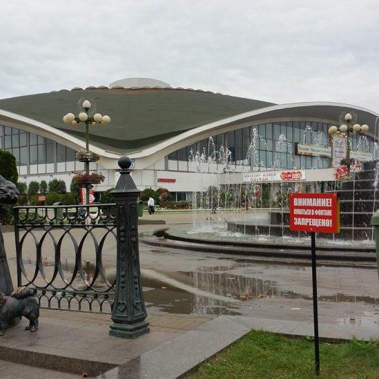Minskiy Komarovskiy Market