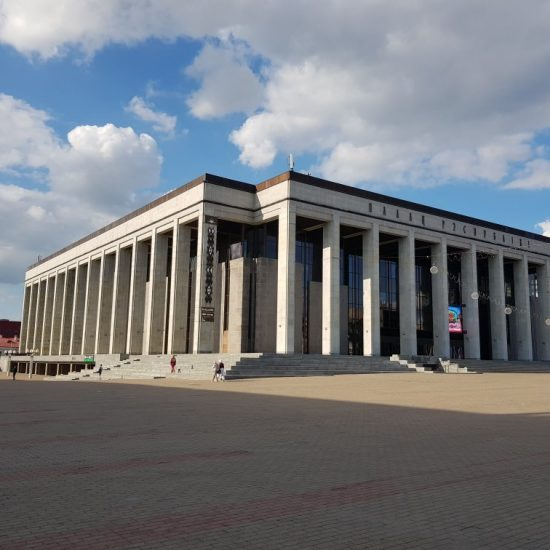 Republic Palace
