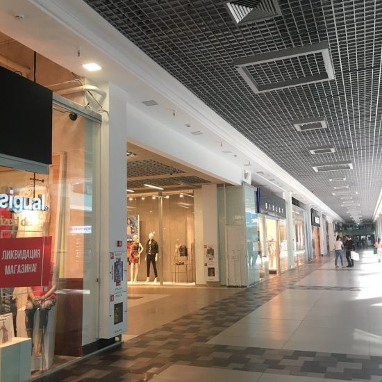 Zamok Mall