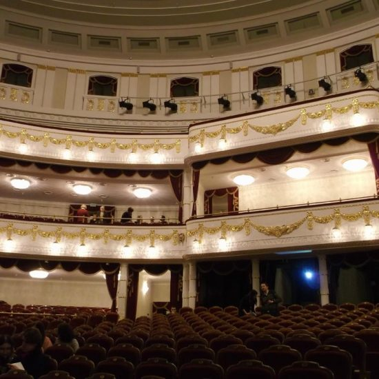 National Opera and Ballet Theater
